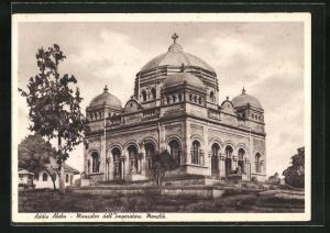 AK Addis Abeba, Mausoleo dell`Imperatore Menelik