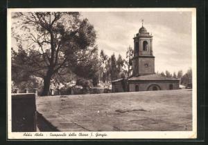 AK Addis Abeba, Campanile della Chiesa S. Giorgio