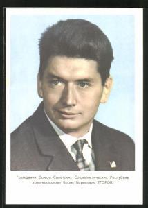 AK Portrait des Kosmonauten Jegorow