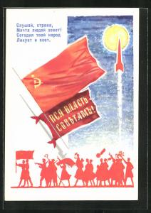 AK UDSSR, Rakete und Flaggen, Menschenzug