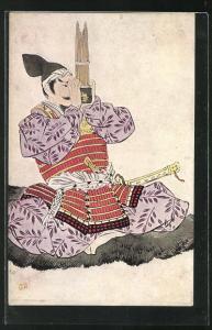 AK Samurai mit Schwert