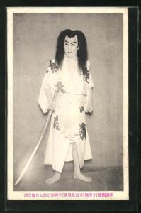 AK japanischer Samurai