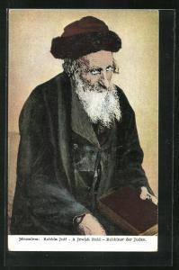 AK Jerusalem, Rabbin Juif