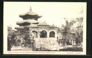 AK Keijo, Temple of Heaven in the grounds of the Chosen Hotel