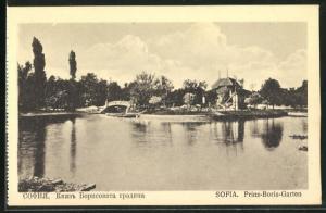 AK Sofia, Prinz-Boris-Garten