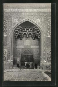 AK Isfahan, Palast - Portal