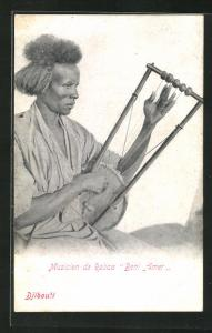 AK Djibouti, Musicien de Rabaa Beni Amer, Musiker
