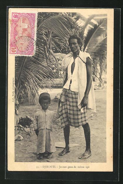 AK Djibouti, Jeunes gens de même âge, Kleinwüchsiger Mensch und Riese 0