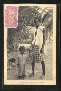 AK Djibouti, Jeunes gens de même âge, Kleinwüchsiger Mensch und Riese