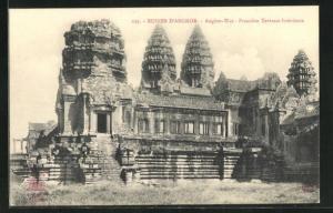 AK Angkor-Wat, Premiere Terrasse Interieure