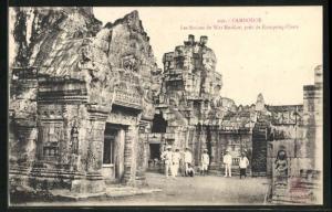 AK Kompong-Cham, Les Ruines de Wat No-Kor