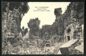 AK Angkor-Thom, Les tours a quatre visages