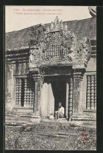 AK Angkor-Vat, Porte dans la deuxieme Galerie Sud