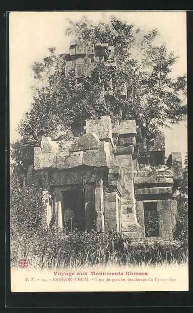 AK Angkor-Thom, Tour de gauche inachevée du Prasat-Keo 0