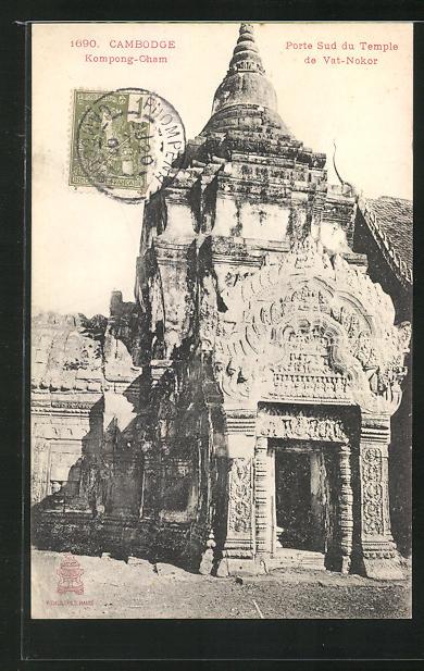 AK Kompong-Cham, Porte Sud du Temple de Vat-Nokor 0