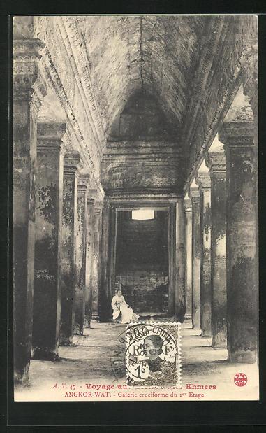 AK Angkor-Wat, Galerie cruciforme du Ier Etage 0