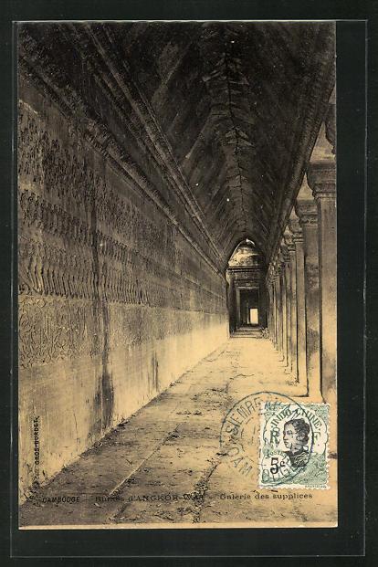 AK Angkor-Wat, Galerie des supplices 0