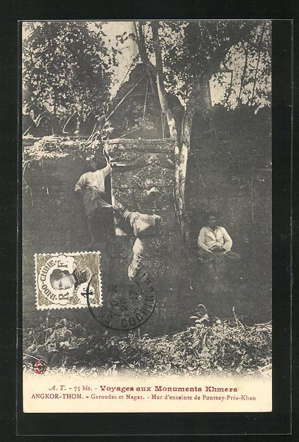 AK Angkor-Thom, Garoudas et Nagas, Mur d`enceinte de Ponteay-Préa-Khan 0