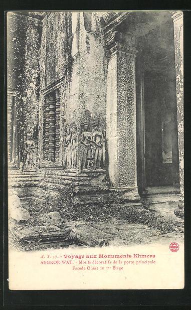 AK Angkor-Wat, Motifs décrotifs de la porte principale... 0