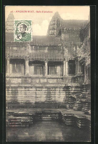 AK Angkor-Wat, Salle d`ablutions 0