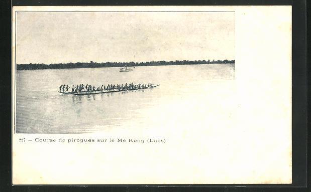 AK Laos, Me Kong, Course de pirogues 0