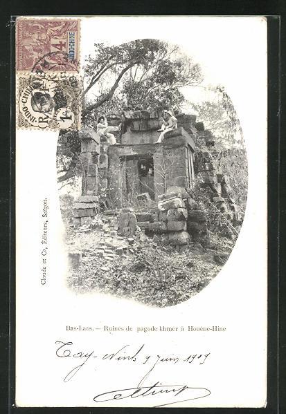 AK Houene-Hine, Ruines de Pagode Khmer 0