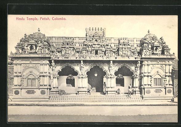 AK Colombo, Pettah, Hindu Temple 0