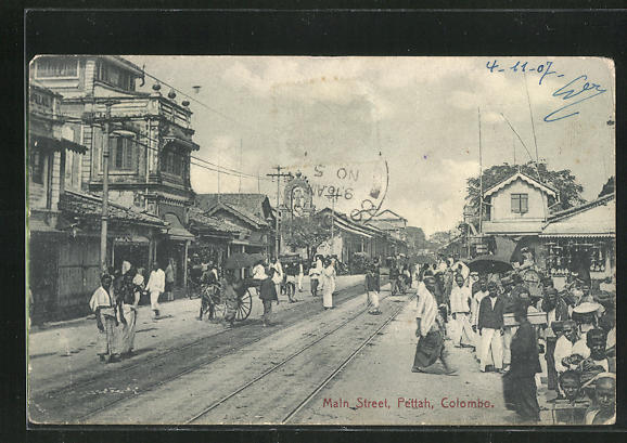 AK Colombo, Main Street, Pettah 0