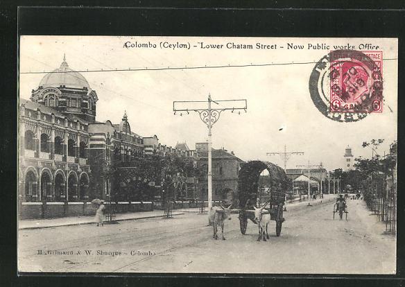 AK Colombo, Lower Chatham Street 0