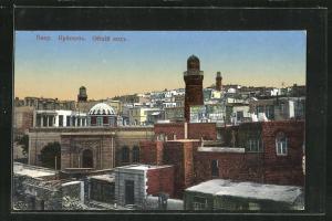 AK Baku, Festung im Stadtbild