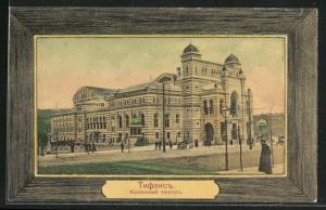 AK Tiflis, Blick zum Stadt-Theater