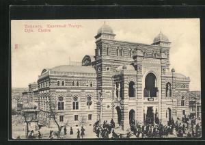 AK Tiflis, Blick auf das prachtvolle Theater