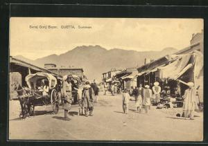AK Quetta, Suraj Gonj Bazar
