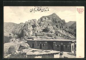 AK Mazandaran, Ruines de la Forteresse Nouri