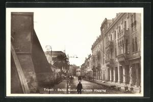 AK Tripoli, Banco Sicilia - Palazzo Hagglag