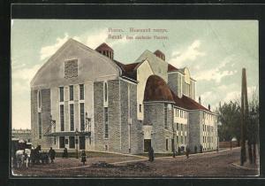 AK Reval, Blick auf das Deutsche Theater