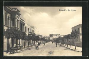AK Tripoli, Via Misran, Strassenansicht