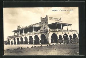 AK Tripoli, Stazione Principale, Hauptbahnhof