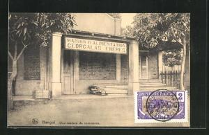 AK Bangui, Une maison de commerce