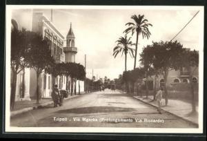 AK Tripoli, Via Mgarba, Prolungamento Via Riccardo