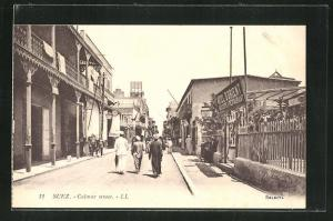 AK Suez, Colmar Street