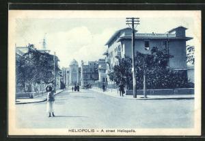 AK Heliopolis, A street