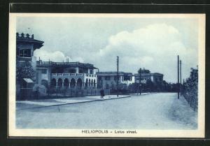 AK Heliopolis, Lotus Street