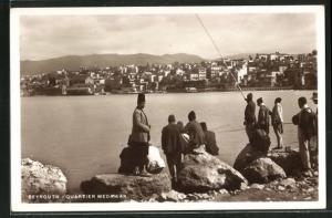AK Beyrouth, Quartier Medawar, Angler