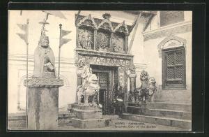 AK Katmandoo, Hanuman Gate of the Durbar