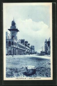 AK Heliopolis, Ismail Boulevard