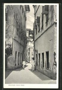 AK Zanzibar, Main Road