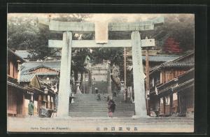 Künstler-AK Nagasaki, Suwa Temple
