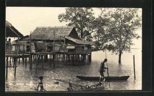 AK Pasir Gudang, Malay House
