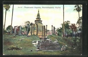 AK Anuradhapura, Thuparama Dagoba